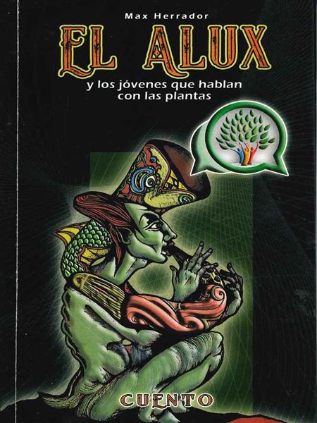 EL ALUX